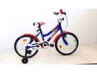 KCP Quick Kid's 18''