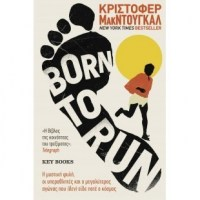 Key Books Born To Run