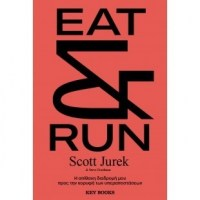 Key Books Eat & Run