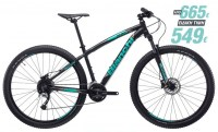 Bianchi 29'' Duel 29S (530mm)  black MY20