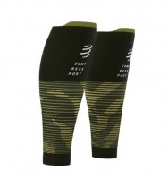 CompresSport R2 V2 T3 calf:38-42cm