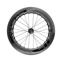 Zipp 858 NSW Carbon Disc  Tubeless Ready